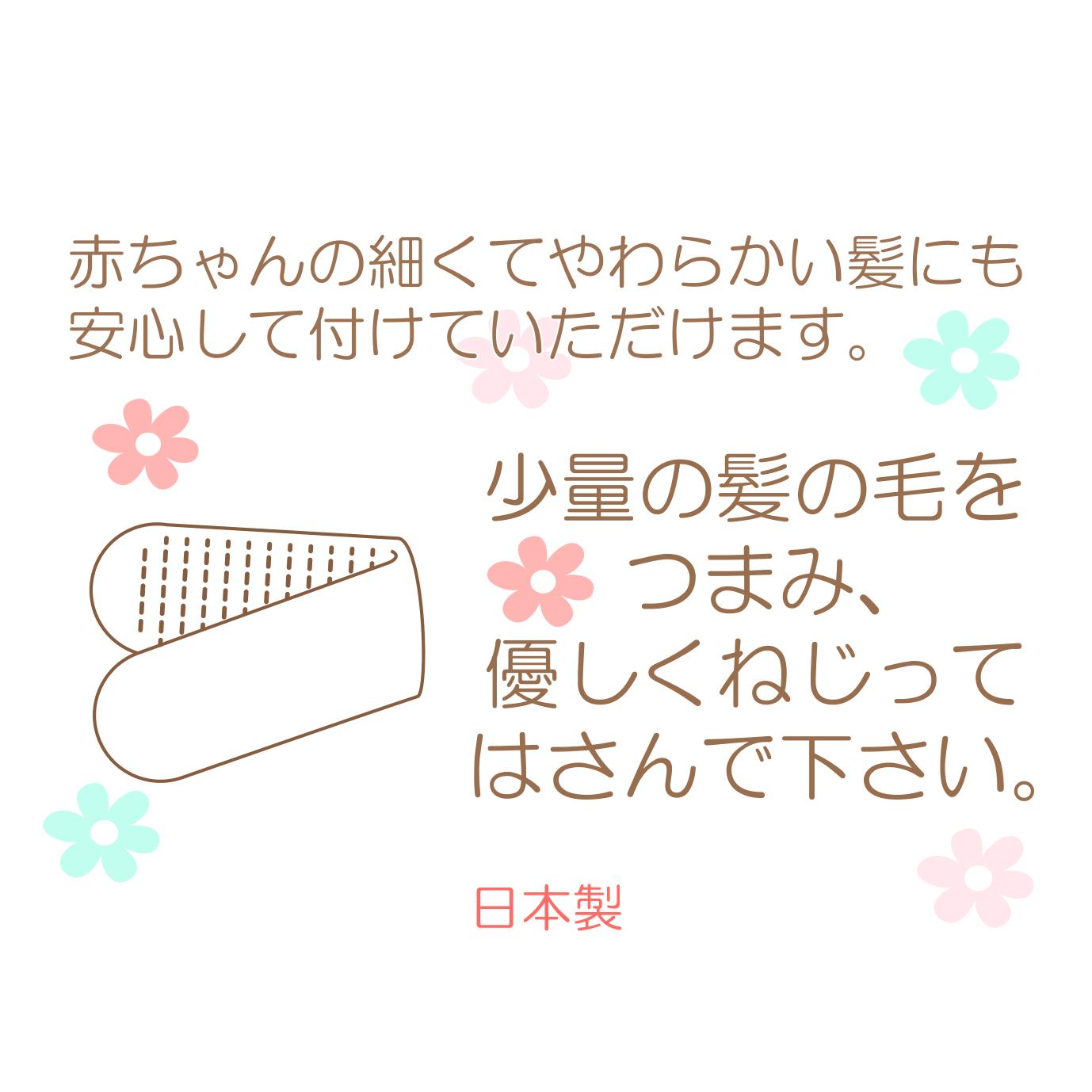 キャンディ / 髪飾り