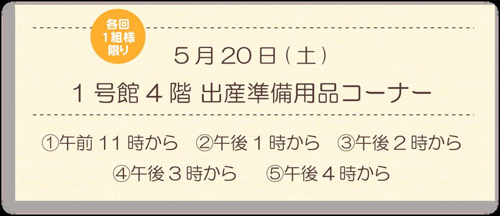 20170425山形屋鹿児島